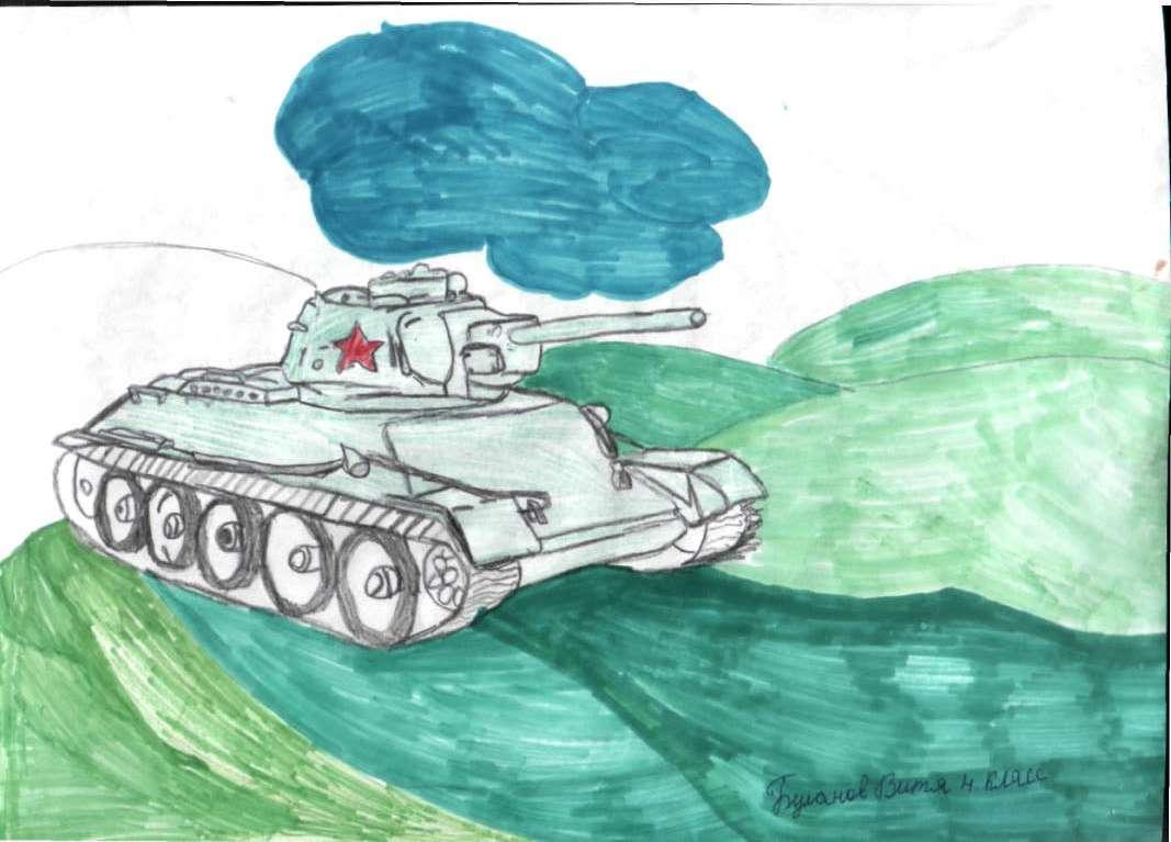 Рисунок на военную тему карандашами
